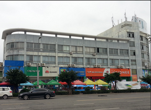 2017.7.28拍賣福州市濱海工業集中區綜合服務配套樓一二層西側店面(5年期租賃權)